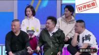 杨迪和杜海涛尬舞《C哩C哩》, 杨迪的舞步太有魔性了!