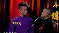 张云雷和岳云鹏说相声, 怎么的兄弟, 这头型显个高是不是!—在线播放—大铁棍网,视频高清在线观看