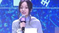 """鹿晗张韶涵合体唱快乐崇拜  跑男录制现""""行走的CD涵"""""""