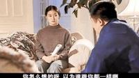 马大帅: 美女想开美容院, 土豪老公还以为她要包养小白脸! 搞笑