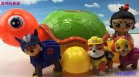 趣味玩具 第一季 葫芦娃和汪汪队狗狗玩小海龟历险记趣味玩具 137