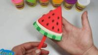 趣味亲子玩具, 西瓜冰淇淋棒做起来一点也不难, 早教色彩启蒙认知