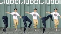 二道杠牛仔裤真神奇! 跳舞、踹渣男一气呵成!