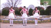 清纯美少女舞动青春, 来自日本樱桃女神Manako的宅舞表演