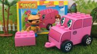 小猪佩奇的玩具世界 2017 海底小纵队呱唧趣味拼装工程车小甜甜 807