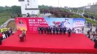 2018年4月22日第五届 洛阳 大谷关 国际自行车公开邀请赛现场直播