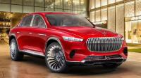 迈巴赫Ultimate Luxury概念车亮相