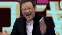 奇葩情侣吵架方式太特殊, 赵川笑到失态, 你们相爱就是为民除害!