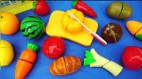 趣味切切乐玩具: 小朋友们一起在玩乐中认识蔬菜, 水果吧!
