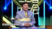 韩乔生正面吐槽张绍刚, 不愧是央视著名体育解说员, 嘴不是一般的毒!