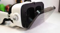 蘋果AR頭盔曝光:同時支持AR和VR,配單眼8K顯示屏