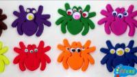 趣味亲子玩具: 魔力彩泥变变变, 小朋友一起来给蜘蛛换装啦!