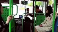 搞笑视频, 二货搭公交车, 一个比一个萌! 笑喷了!