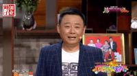 邵峰爆笑小品《给妈放个假》,专治各种不开心!