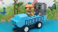 百变海底小纵队玩具 85 海底小纵队呱唧趣味拼装积木玩具