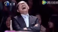 单口相声演员吐槽女友, 全程高能句句是段子, 涂磊下巴都笑掉了!