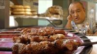 北京最好吃的新疆菜?