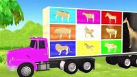 趣味早教: 小视频幼儿早教, 认识颜色 动物 学习数字 英语