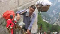 畅游安徽黄山, 路遇黄山独特的风景: 看看黄山挑夫的艰辛生活!