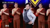 黄豆豆现场飙中西芭蕾舞, 撒贝宁、李晨、海清都看呆了, 尖叫声不断