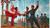芭蕾舞剧《红色娘子军》选段《政治课》