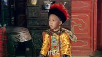 爱情公寓: 关谷神奇一招吓坏剧场小霸王, 干得漂亮!