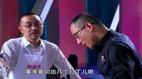 舌尖上的中国: 地狱厨神刘一帆巧做水果魔方, 吸引众萌娃捧场!