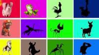 趣味早教: 动物影子猜猜都是什么动物, 现实农场动物视频