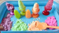 太空沙和沙子模具制作彩色冰淇凌, 儿童趣味早教学习英语颜色