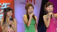 超级女声决赛,张含韵,安又琪,王缇演唱《你给我记住》,好可爱