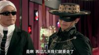 《爱情公寓2》搞笑片段, 这俩二货的造型让我看一次笑一次