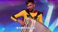 英国达人秀来了一个奇葩中的战斗葩, 让Simon当场抓狂! 中文视频