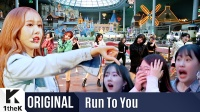 [RUN TO YOU 中字] GFriend _ Time for the moon night