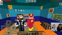 我的世界中国版手游#118: 有趣的极速船★趣味地图★哲爷和成哥
