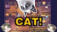 玩完这个游戏之后你就不会想养猫了