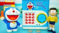哆啦A梦趣味玩具 会唱歌还会自动卷钱的存钱罐