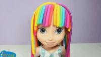 趣味亲子玩具: 百变创意培乐多彩泥, 萌宝一起来给洋娃娃做发型啦