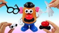 创意趣味玩具: 百变DIY玩具总动员土豆先生, 90%的孩子都喜欢玩它