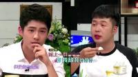何炅吐槽刘昊然让节目组等5小时, 刘昊然: 下午是马哲课, 翘不了