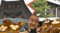 称霸广州百年的早茶餐厅