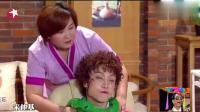 青岛大姨当面吐槽, 贾玲小品没演技