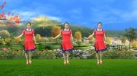 代玉广场舞《粉红色的回忆》经典老歌, 32步四个方向跳, 一看就会适合大众化