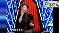 《吐槽大会》张绍刚被金星怼到怀疑人生, 台下观众都笑翻了!