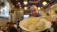 广州旅游必吃小吃街