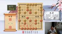 中国象棋实战: 趣味开局, 沿河十八打, 牵着对手鼻子走