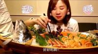 大胃王密子君吃三文鱼, 搭配山葵花式吃法眼前一亮!