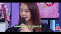 《快乐大本营》戚薇现场爆料杜海涛糗事, 海涛哽咽: 我想当爸爸了!