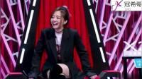 【吐槽大会】李诞模仿张靓颖演唱会求婚冯轲, 引张靓颖大笑