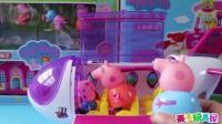 趣味启蒙, 小猪佩奇开飞机参观小萝莉的漂亮城堡啦, 真好玩