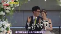 王鼻子与女嘉宾走红毯引刘在石吐槽: 比他真结婚时还高兴